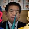 笠松の新人騎手・渡邊竜也について。