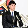 大谷翔平の2017年の年俸はなぜ3億円に到達しなかったか。年俸の推移も紹介。
