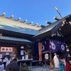 【2021年】初詣に東京大神宮に行きました( I went to Tokyo Daijingu for Hatsumode)