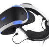 PS VR価格改正で買い悩んでる?今更ながらの本音レビュー