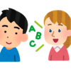 進研ゼミ小学講座のチャレンジイングリッシュ オンライントークで外国人の先生と英会話デビュー!
