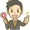 みんなに伝えたい!無料版はてなブログでGoogleAdsenseの申請で合格するヒント!