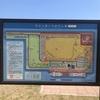 マリンポートかごしまが豪華客船が寄港しなくてもしっかり遊べる公園でお勧め! 桜島もきれいに見えますよ!