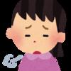 予約できない童貞男②〜約束の日は金曜日〜