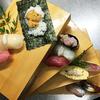 風月に来たら「らせん下駄寿司盛」を食べてみて!えがに、伊勢海老