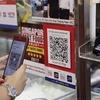 (シンガポールのキャッシュレス決済事情)決済サービス共通のQRコードでどのアプリでも決済できる