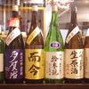 新しい日本酒入荷☆而今、十四代、ソガ・ペール・エ・フィス、多賀治、刈穂 神戸三宮の和食は安東へ