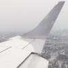 伊丹空港への着陸映像をアニメーションgifにする → 成功