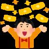【ナゾトレ】賞金3万円!謎を作って東京大学AnotherVisionをうならせよう!