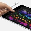10月のイベントでAppleが発表するのは、新型iPad Pro?