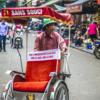ベトナムのことをもっと知りたい どうしたらいいの?まとめ