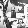 月刊Gファンタジー3月号黒執事第137話「その執事、折衝」考察