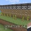 【マイクラ教育】ホッパー付きトロッコで竹自動収穫装置を作ってみた
