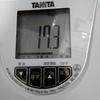 体脂肪率【17.3%】