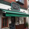 武蔵小山の洋食屋さん「ちいさなフライパン」ではハンバーグとグラタンが美味しい