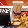 マクドナルドのグランドビッグマック食べたら、楽天ポイントが貯まって悪魔的にオトク説