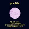 内藤多希さん おススメ作品『ニコイチ』をご紹介します