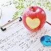 約10年ぶりの健康診断の結果を開封!胃、肝機能、高蛋白、糖尿など不安がいっぱい。