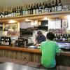 鹿児島の焼酎が結構揃っている高松駅近くの居酒屋酒肴@香川県高松市