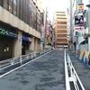 解体間近の「渋谷桜丘町」の街並み(2018年12月撮影)