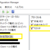 【第5回】基本から始める SQL Server【エディション】