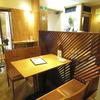 【オススメ5店】新宿(東京)にある喫茶店が人気のお店