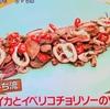 MOCO'Sキッチン 【もこみち流 ヤリイカとイベリコチョリソーのソテー】レシピ
