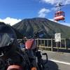 奥日光方面ツーリング 山をなめるな!