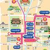 2020京都マラソン回走録⑤後半戦~ゴールまで!