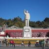 元旦からナシ族・トンパ教の聖地・玉龍雪山へ初詣でしてきた