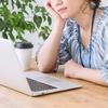 集中力の低下・睡眠不足が原因かも?