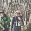 冬の護摩堂山へ行ってみた(前編)