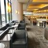 成田空港第2ターミナル アメリカン航空 アドミラルズクラブ ラウンジレポート