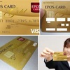 エポスゴールドカード変更のお陰で、詐欺にあったけどいろいろ助かった話。