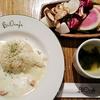 BiOcafe(ビオカフェ) @渋谷 完全無農薬&無化学肥料野菜使用のサラダが食べ放題なベジタリアンランチ