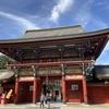 気分は晴ればれ。祐徳稲荷神社に行ってきました【佐賀】