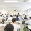 ここが変だよ日本の会社~なんでこんなに研修が多いのか~