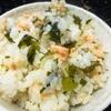 忙しい時用ずぼら飯【1杯39円】炊き込み鮭わかめご飯の作り方~無洗米は水多めで炊く~