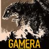 『ガメラ2 レギオン襲来』DOLBY CINEMA版
