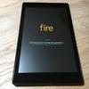 新型Fire HD8購入!なぜ今まで買わなかったのか…