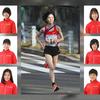 赤い彗星~鈴木亜由子 クイーンズ駅伝2020 日本郵政・大逆転・2連覇
