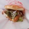 赤穂市加里屋のモスバーガーで「フォカッチャサンド」を食べた感想