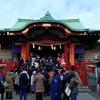 亀戸天神社・香取神社