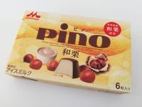 森永乳業「ピノ」和栗は、ピノ好きのための、和栗のピノである。これぞピノ!!!