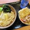 「讃岐うどん こがね製麺所」 金沢市田上さくら