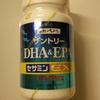 18品目:売上シェア69.0%「DHA&EPA+セサミンEX」
