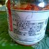 【コストコの三元豚の低温調理やわらか豚アレンジ】『すりごま入りマイルド豚キムチ鍋』でいただきます!