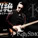 ケリー・サイモン「超絶ギターセミナー」10月15日(日)開催