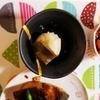 【気を養う】【作り置き】美味しい里芋の煮っころがしの作り方。