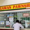 【フィリピン各地にあるけど…】PALAWAN PAWNSHOPっていう質屋なんですの?/フィリピン